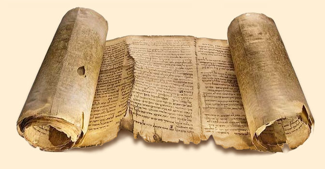 Ancient Scrolls Drawing Ancient Scroll of Isaiah